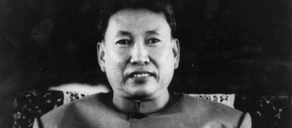 Pol Pot – The Journey to the Killing Fields (BBC – 2005)